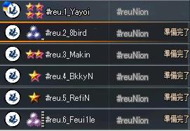 #reuNion