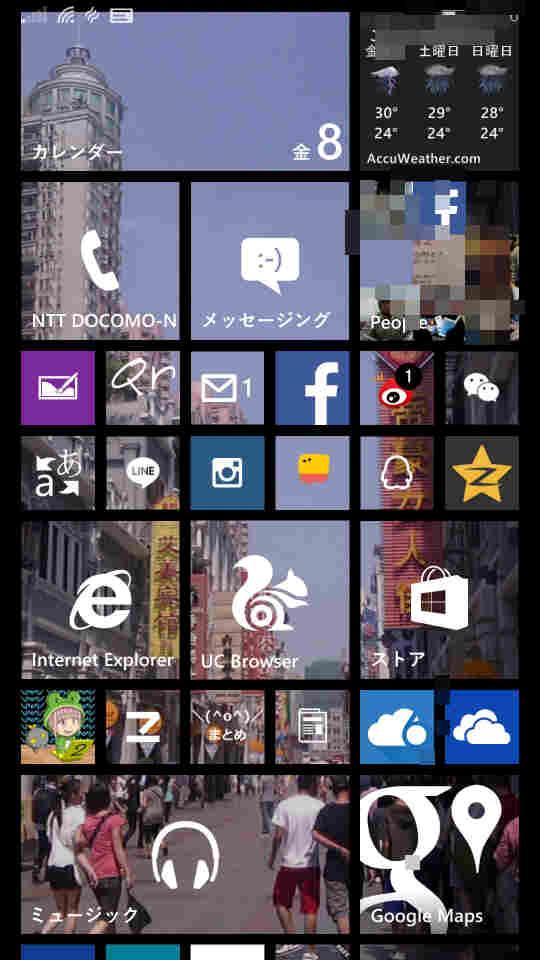 Mosaic-20140052732.jpg