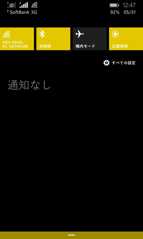 wp_ss_20140531_0002.png