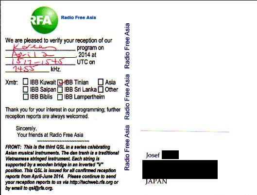 2014年4月2日(3日JST=日本時間) 韓国語(北向け)放送受信 自由アジア放送