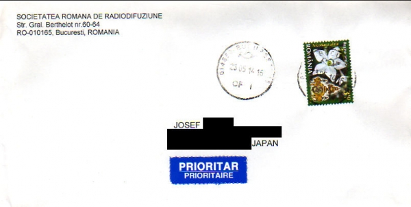 2014年5月6日 中国語放送受信 Radio Romania International QSLカード(受信確認証)