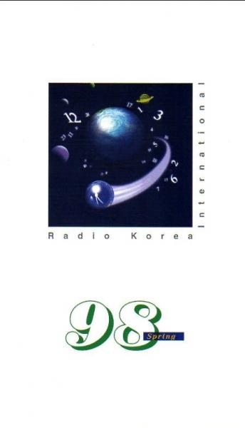 Radio Korea International 98 Spring