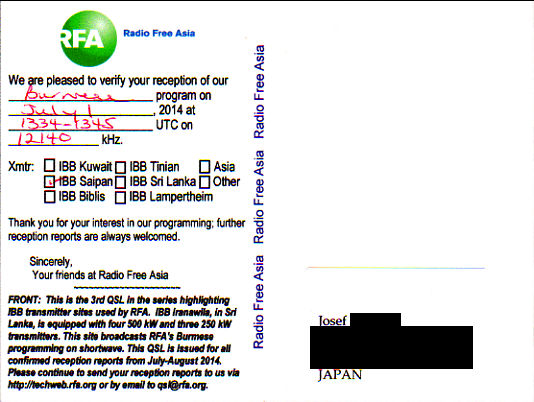 2014年7月1日 ビルマ語放送受信 Radio Free Asia(アメリカ)のQSLカード(受信確認証)