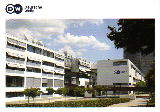 2014年6月2日 ダリ語放送受信 Deutsche Welle(ドイツ)のQSLカード(受信確認証)