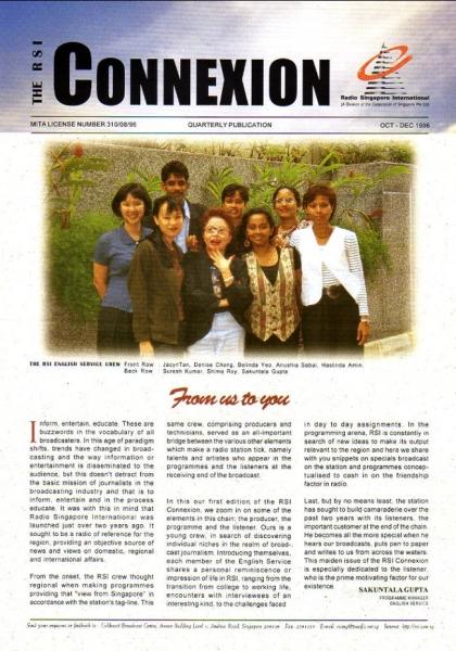 THE RSI CONNEXION OCT- DEC 1996