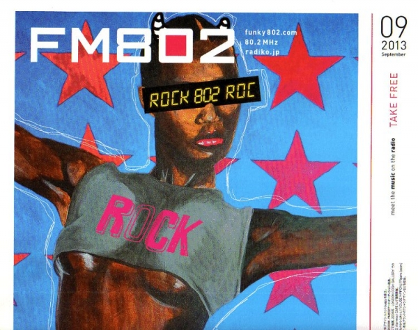 FM802 2013年9月タイムテーブルの表紙(一部)