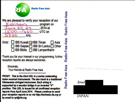2014年6月 北朝鮮向け韓国語放送受信分 自由アジア放送(RFA)のQSLカード(受信確認証)