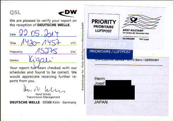 2014年5月22日 ウルドゥー語放送受信 Deutsche Welle(ドイツ)のQSLカード(受信確認証)