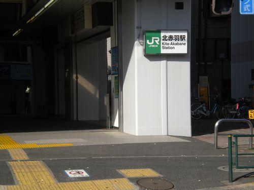 14_東京コンテスト1