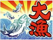14_CQ WPX Contest CW_大漁旗