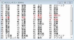 14_KCJコンテスト_50