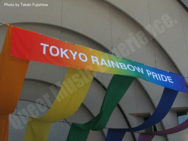 TOKYO RAINBOW PRIDEの横断幕