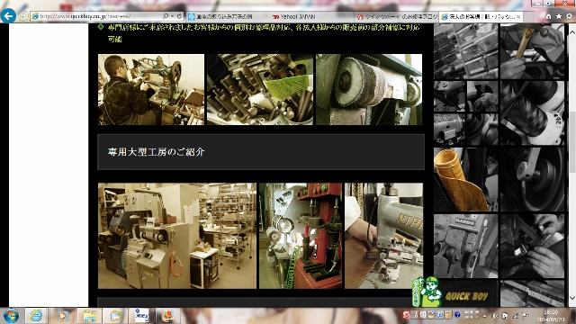 無題3 (640x360)