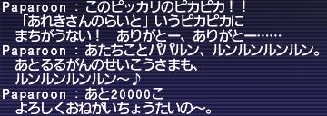 14050702.jpg