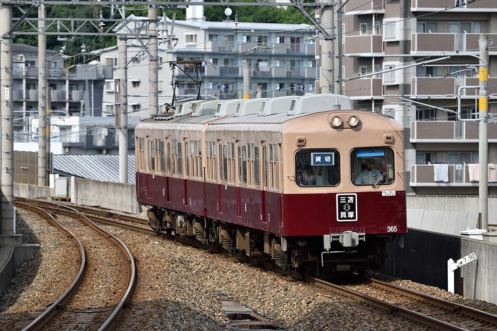 西鉄313系「親子で電車体験ツアー」