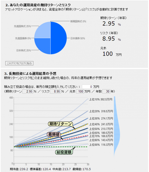 photo20140326.png