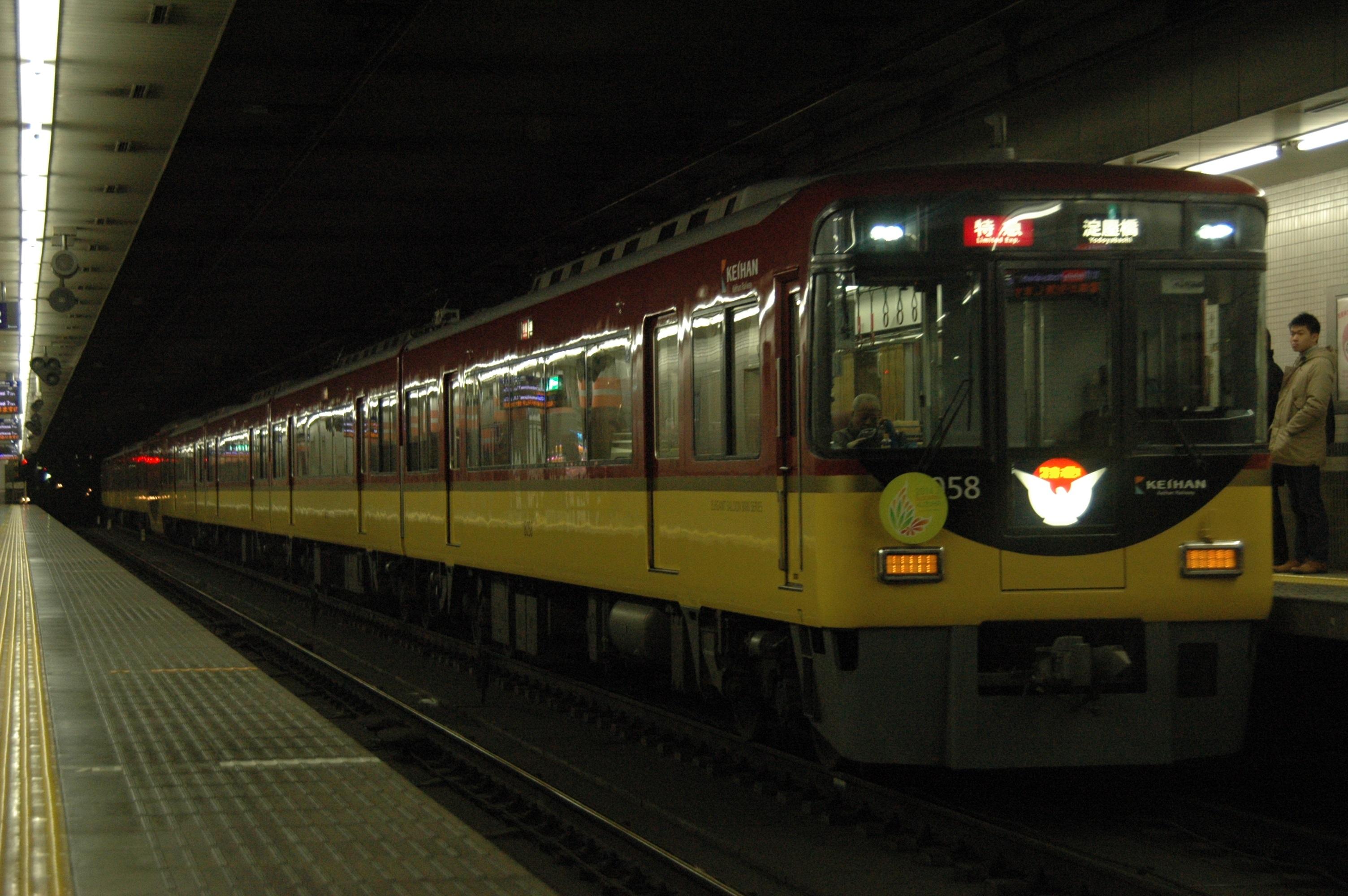 8008F_2.jpg