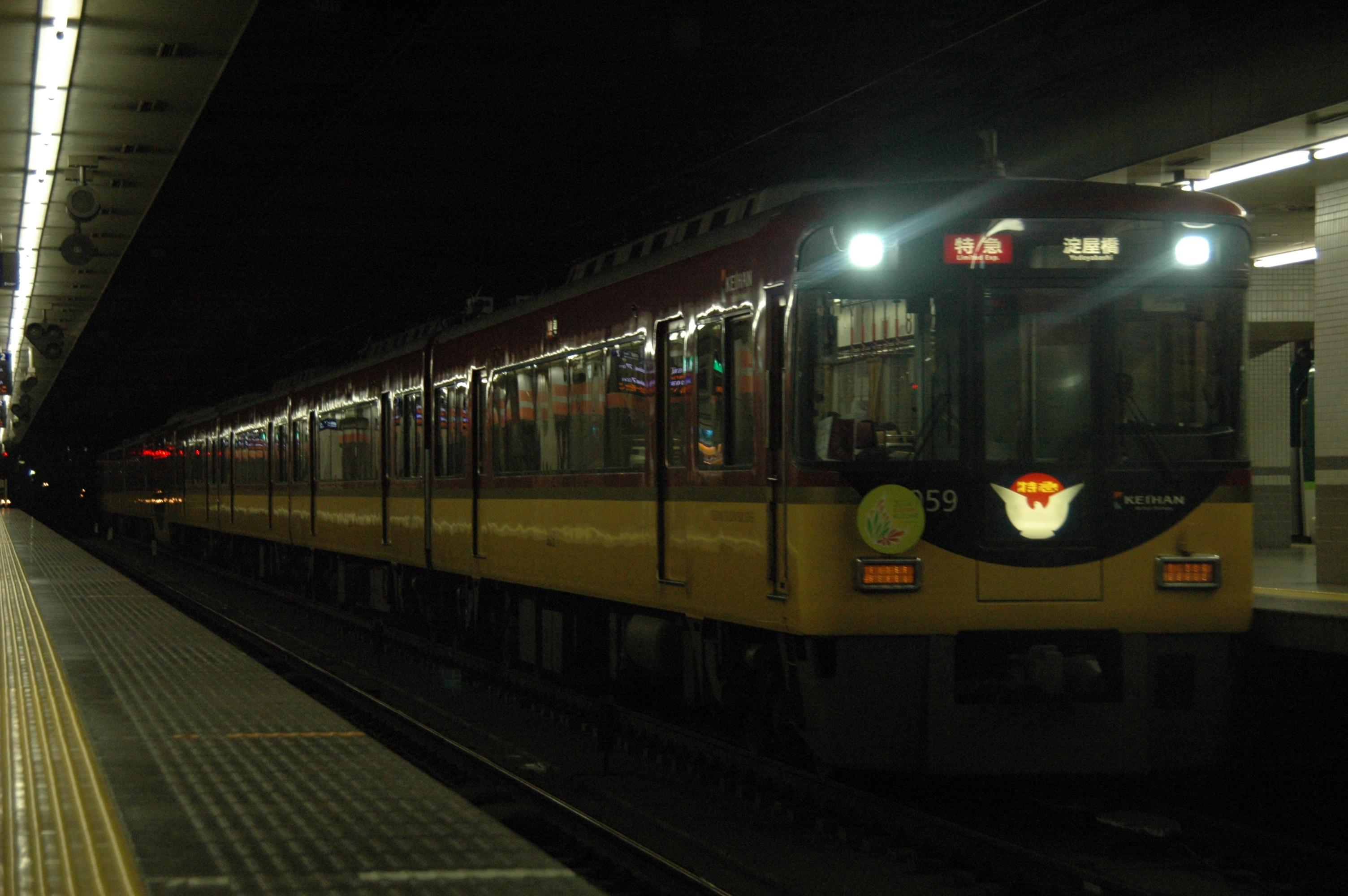 8009F_2.jpg