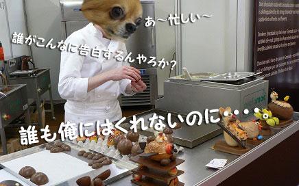 Ei-chocolatier.jpg