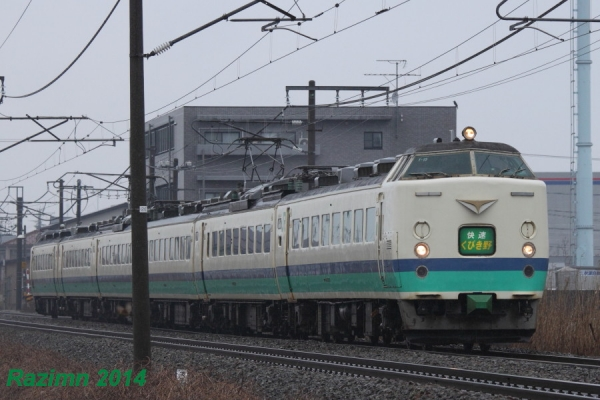 IMG_7483.jpg