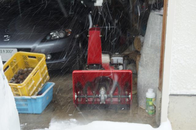 除雪・ロータリー出庫前