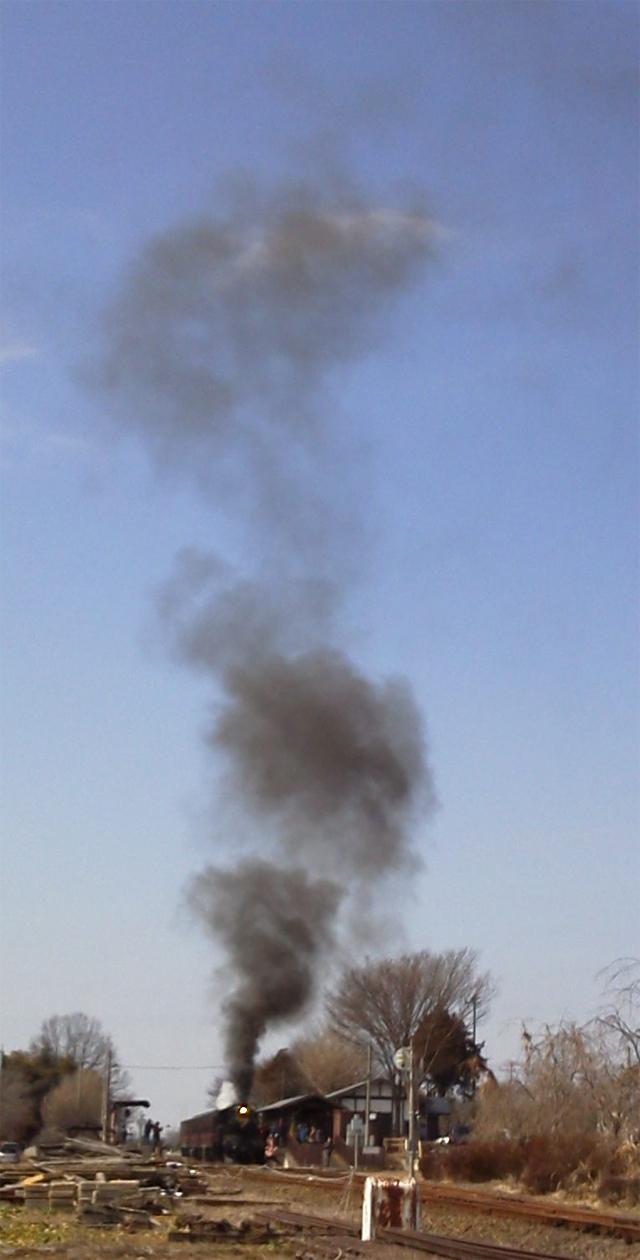 立ち上る煙 C12 66