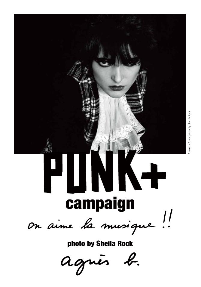 punk_19-07-28.jpg