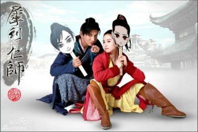 犀利仁師タイトル2