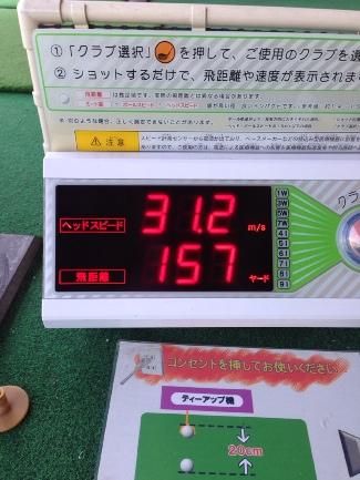 fc2blog_20140502181440cc6.jpg