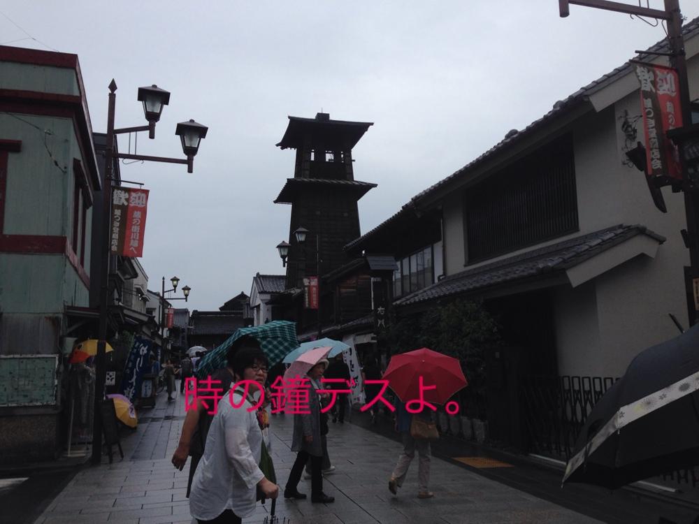 fc2blog_20140622181120e74.jpg