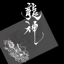reishiのブログ