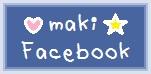 麻希フェイスブック♪
