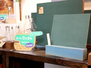廃材Reuseオリジナル雑貨 Recca  小さな学校の黒板