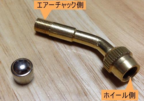 bulb02.jpg