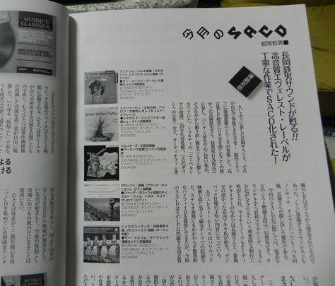 DSCN3767.jpg