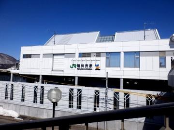 軽井沢(7)
