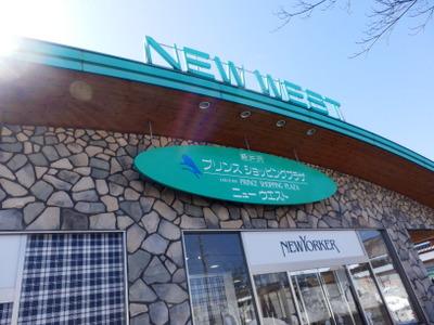 軽井沢(9)