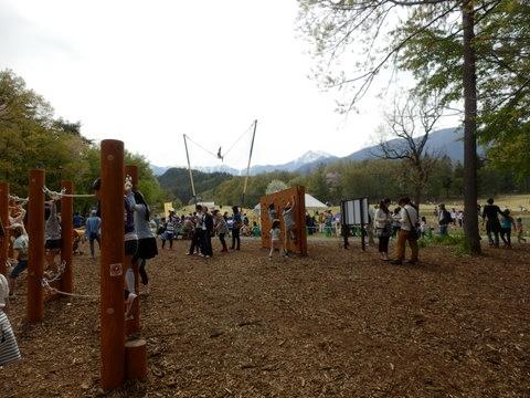 アルプス公園 (148)