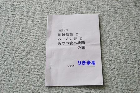 DSC_0262_201405290910021ee.jpg