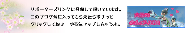 sakura_kasumi-4.jpg