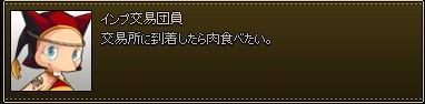 mabinogi_2014_02_20_003.jpg