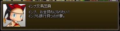 mabinogi_2014_02_20_004.jpg