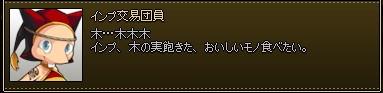 mabinogi_2014_02_20_005.jpg