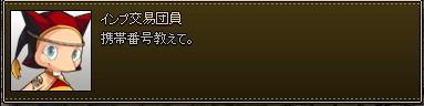 mabinogi_2014_02_20_007.jpg
