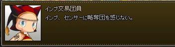 mabinogi_2014_02_22_014.jpg