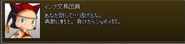mabinogi_2014_02_22_015.jpg