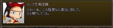 mabinogi_2014_02_22_016.jpg
