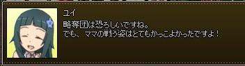 mabinogi_2014_02_22_019.jpg