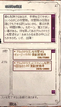 mabinogi_2014_03_07_017.jpg
