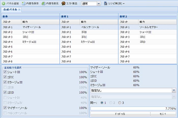 02 C_EX_拡張